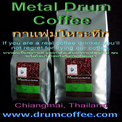 High quality Roasted coffee Chiangmai Thailand