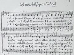 apr 13 91